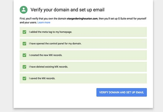 Подтвердите настройку домена