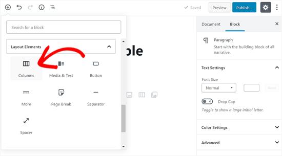 Добавить блок столбцов в вашем посте WordPress