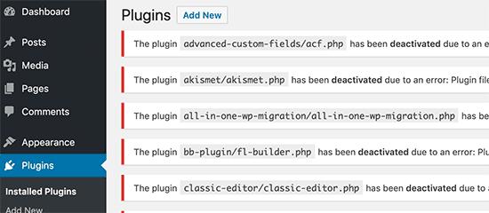 Деактивированные плагины WordPress
