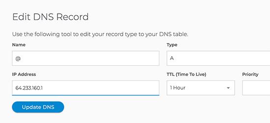 Добавление записи для вашего домена