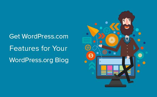 Получение функций WordPress.com для ваших блогов на WordPress.org