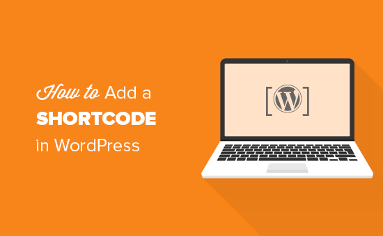 Adding a shortcode in WordPress