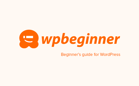 Taking advantage of WPBeginner's free WordPress resources
