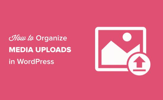 How to organize media uploads by users in WordPress