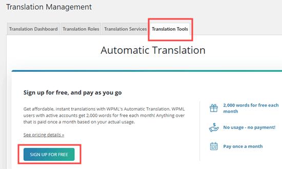 Mendaftar untuk terjemahan otomatis