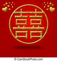 Download Chinese symbol of double happiness and marriage drawing ...