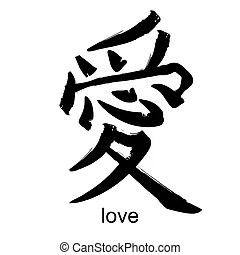 Download Chinese and japanese love symbol, vector design elements ...