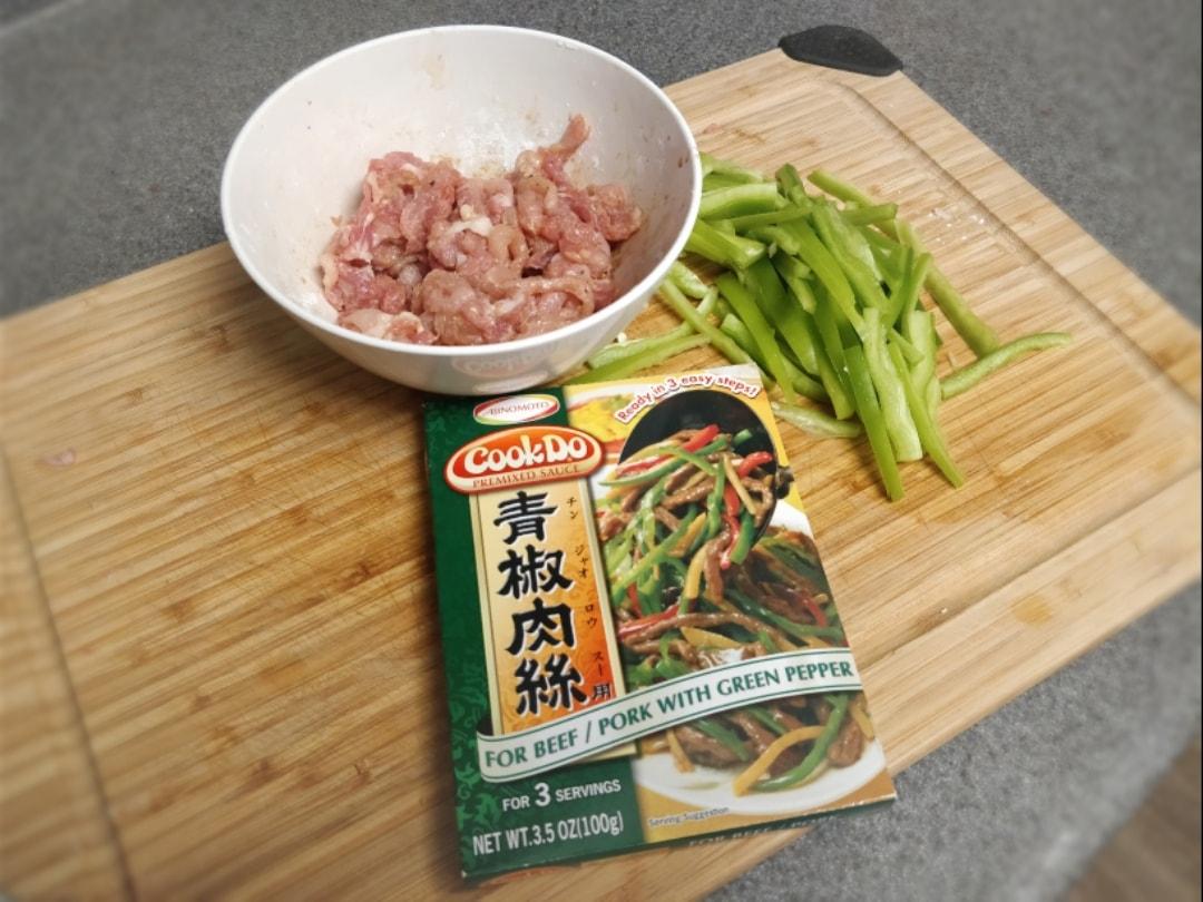 kitchen step cabinet sales 炸鸡厨房 一步到位的青椒肉丝也能跟餐馆一样好吃 来自说好的炸鸡呢 yamibuy