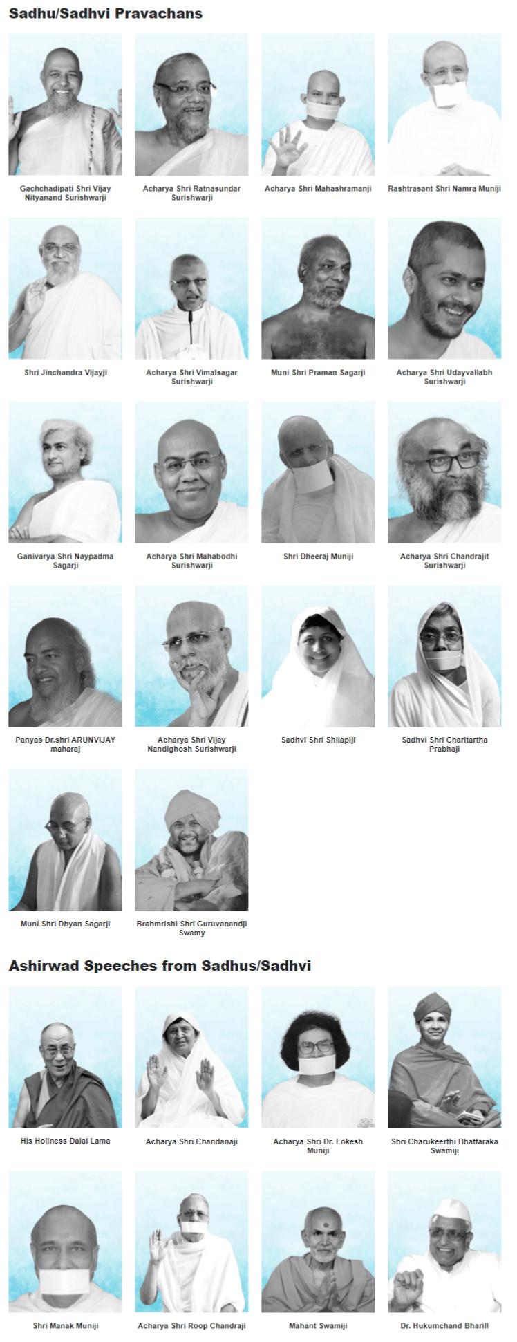Sadhu/Sadhvi Pravachans