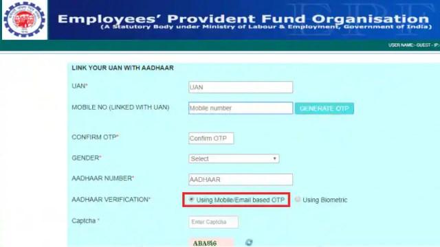 How to link Aadhaar-PF account