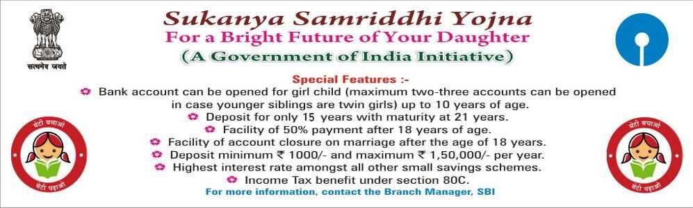 Sukanya Samriddhi Yojana: Age, minimum-maximum amount