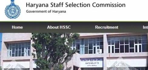 HSSC Recruitment 2021 | WeJobStation