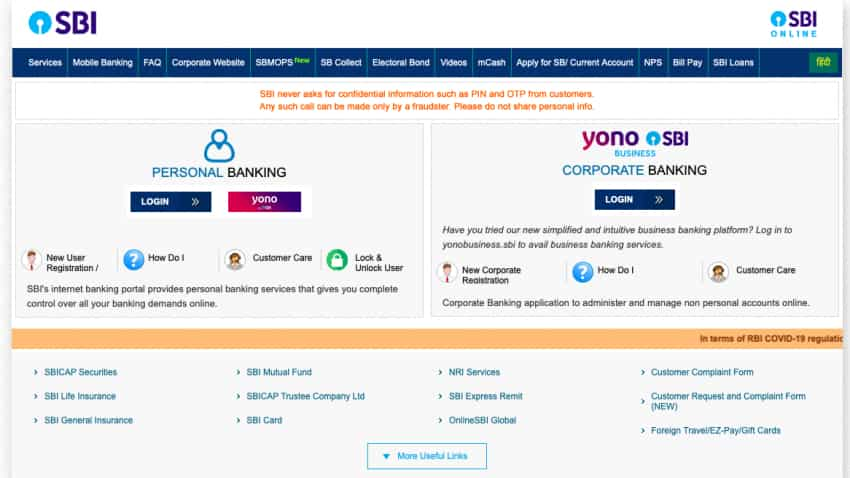Online Sbi Reminder Form 16a Is Available Here Is How To Download It Zee Business