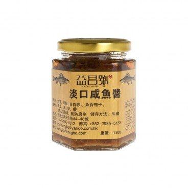 益昌號 | 蝦籽粉 | 士多 Ztore