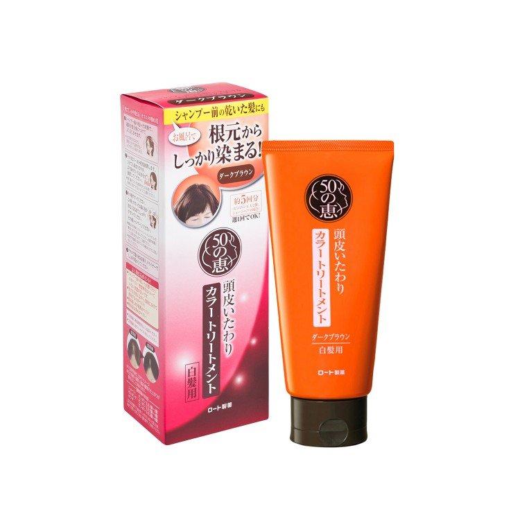 50惠 | 天然海藻染髮護髮膏(白髮專用)-棕褐色 | 士多 Ztore