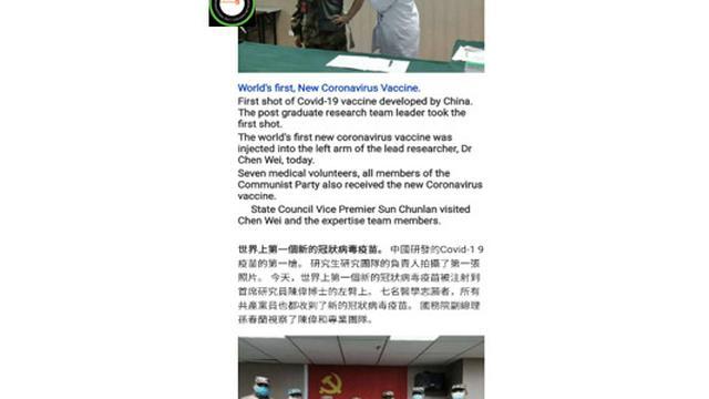 Corona Virus In China Hd Images