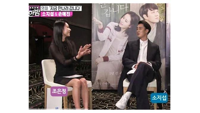 So Ji Sub dan Jo Eun Jung (Sumber: Koreaboo)