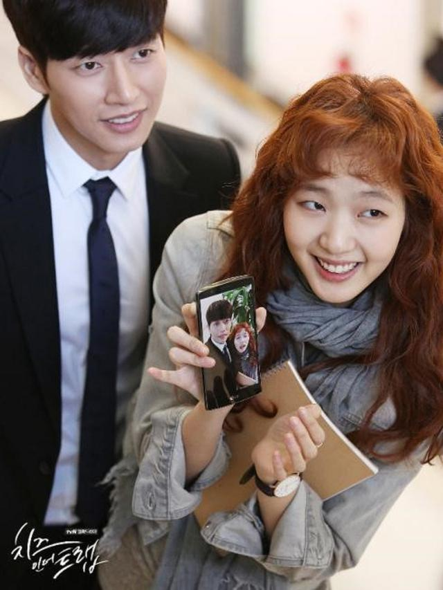 Download Drakor Cheese In The Trap : download, drakor, cheese, Drama, Korea, Cheese, Bikin, Rindu, Kuliah, ShowBiz, Liputan6.com