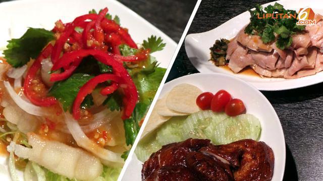 Nikmatnya Salad Ceker Ayam Nasi Ayam Hainan Dari Woon Tung Kee