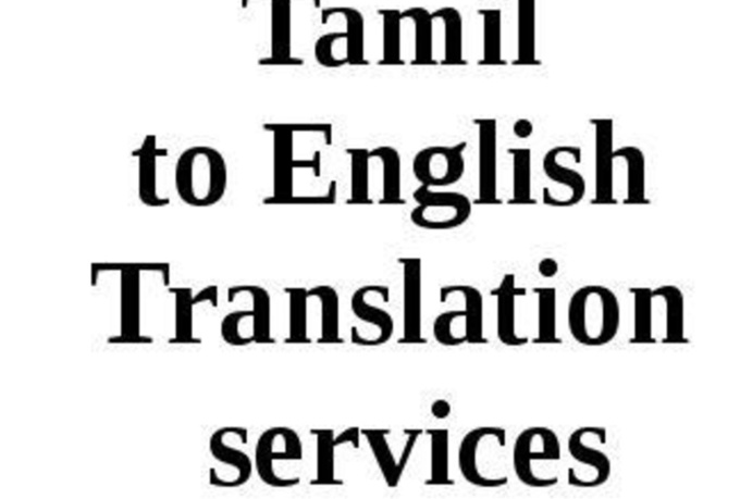 translate upto 200 tamil words to english and vise versa