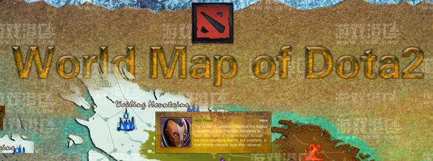 Dota 2 World Map Project News