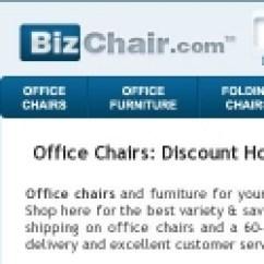 Biz Chair Com Positive Posture Massage Reviews 50 Bizchair And Complaints Pissed Consumer