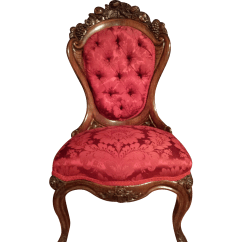 Antique Rocking Chair Identification White Wooden Legs Rosewood Chairs | Furniture