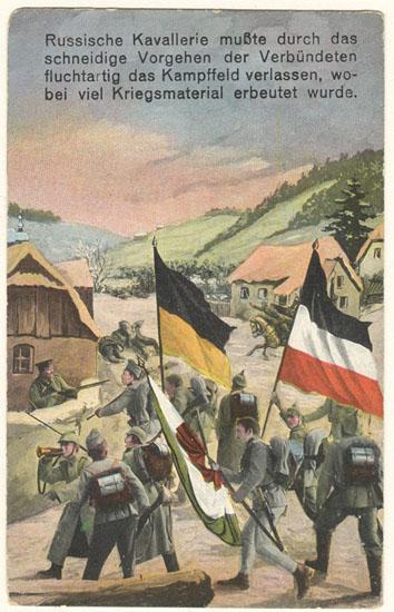 Russian Cavalry Vintage Postcard Field Post 1915 WW1