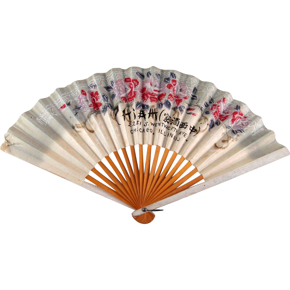 Chinese Restaurant Chicago Souvenir Paper Fan From
