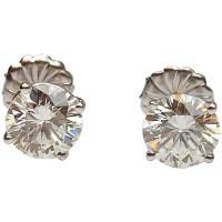 2.57 ctw Diamond Stud Earrings 14k White Gold : Arnold Inc ...
