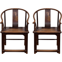 A Pair of 18th Century Chinese Horseshoe Chairs : Jonathan