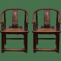 A Pair of 18th Century Chinese Horseshoe Chairs : Jonathan ...