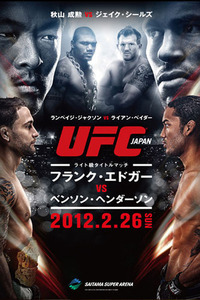 https://i0.wp.com/cdn0.sbnation.com/entry_photo_images/2803980/UFC_144_poster_large_large.jpg