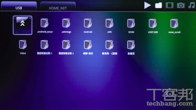 BenQ 32RL7500 智慧電視評測:採用 Android、可下載學習娛樂 App | T客邦