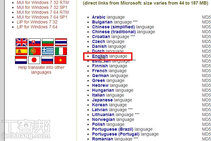 更改 Windows 7 的系統顯示語言 | T客邦