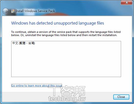 正港的Windows 7 SP1 Beta來了 | T客邦