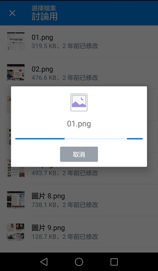 終於!手機版FB Messenger現在可直接從Dropbox雲端傳檔給朋友 | T客邦