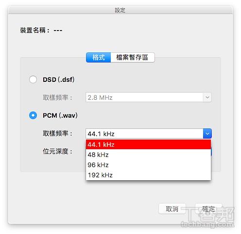 文青必備 Sony PS-HX500 試聽。對初學者非常友善的黑膠唱盤 | T客邦