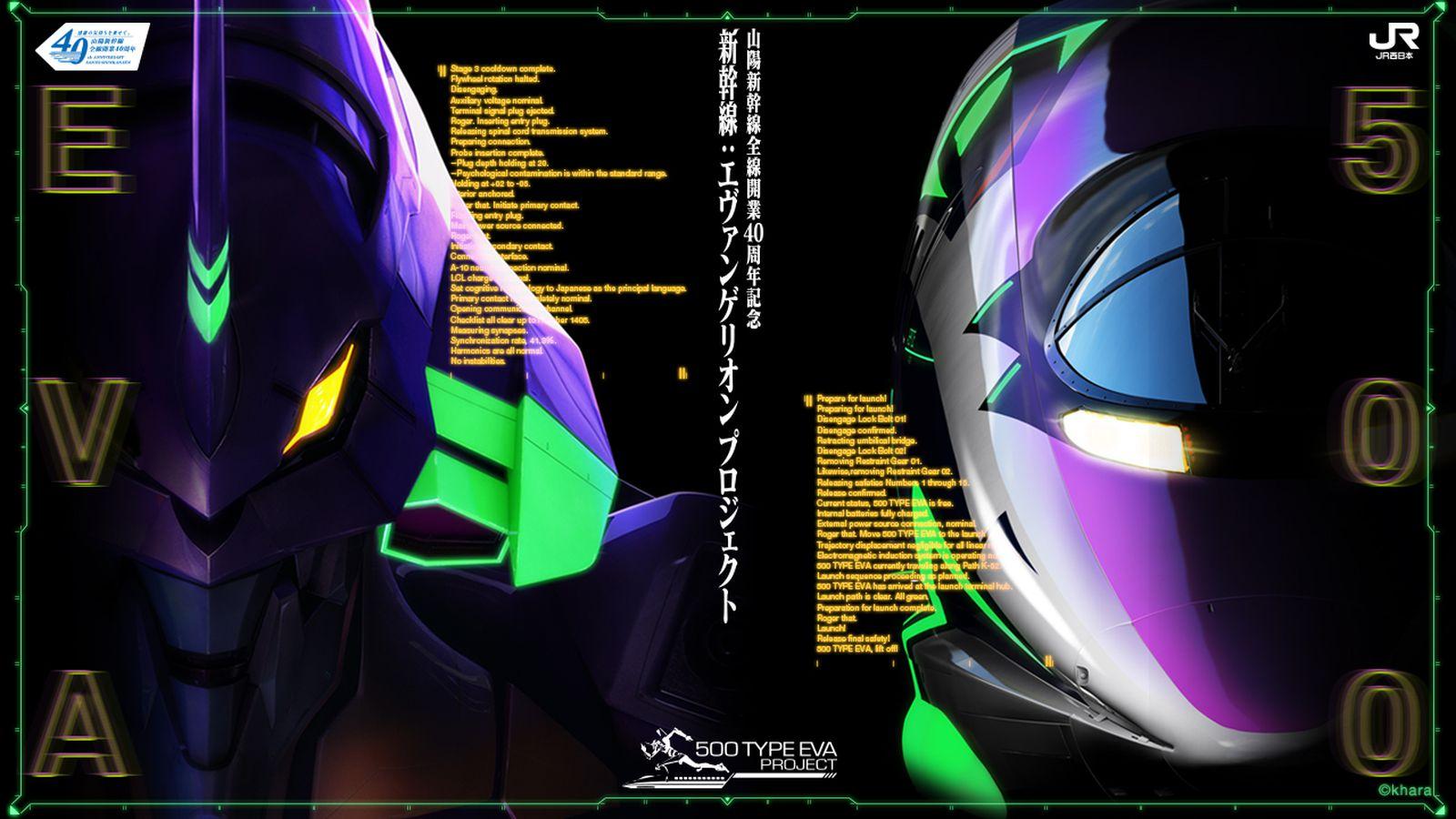 Iphone X Verge Wallpaper Japanese Bullet Train To Cosplay As Neon Genesis