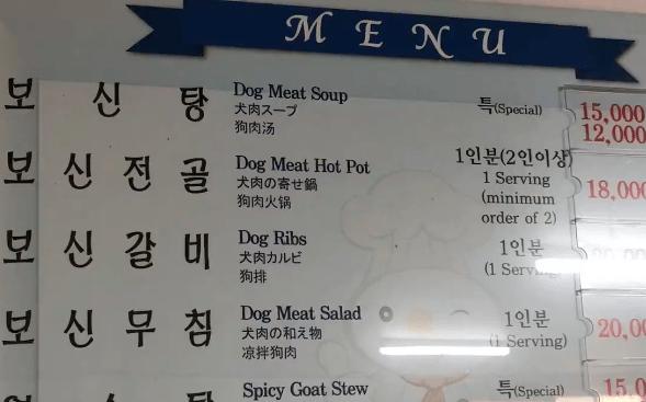 honden vlees
