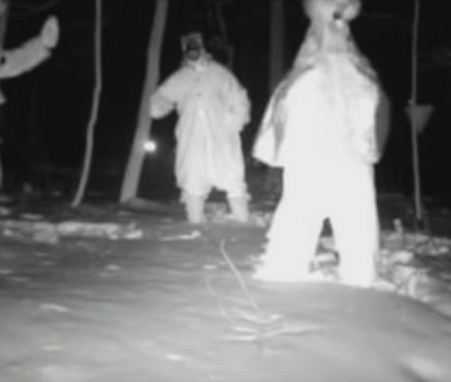 Scary Trail Camera Pictures