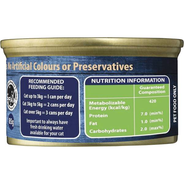 Gourmet Delight Adult Cat Food Healthy Weight 85g Woolworths