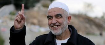 Turkish Embassy In Israel Hosts Leader Of Outlawed Islamist Movement