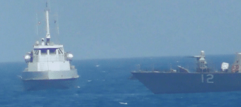 Video Emerges Of US Firing Warning Shots At Iranian Vessel [VIDEO]