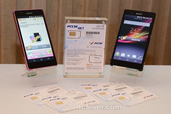 八達通推出流動支付服務:讓手機變成八達通咭 - DCFever.com