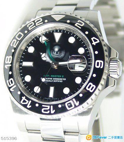 出售 綠針GMT II MASTER - DCFever.com