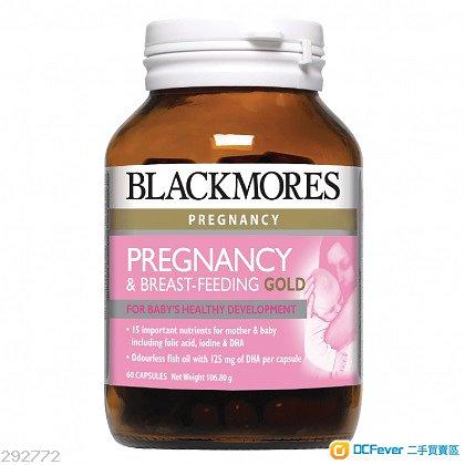 出售 BLACKMORES 孕婦黃金營養素 孕婦健康食品 - DCFever.com