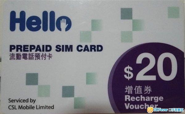 出售 CSL Hello 卡 sim card $20 增值券 Recharge Voucher - DCFever.com