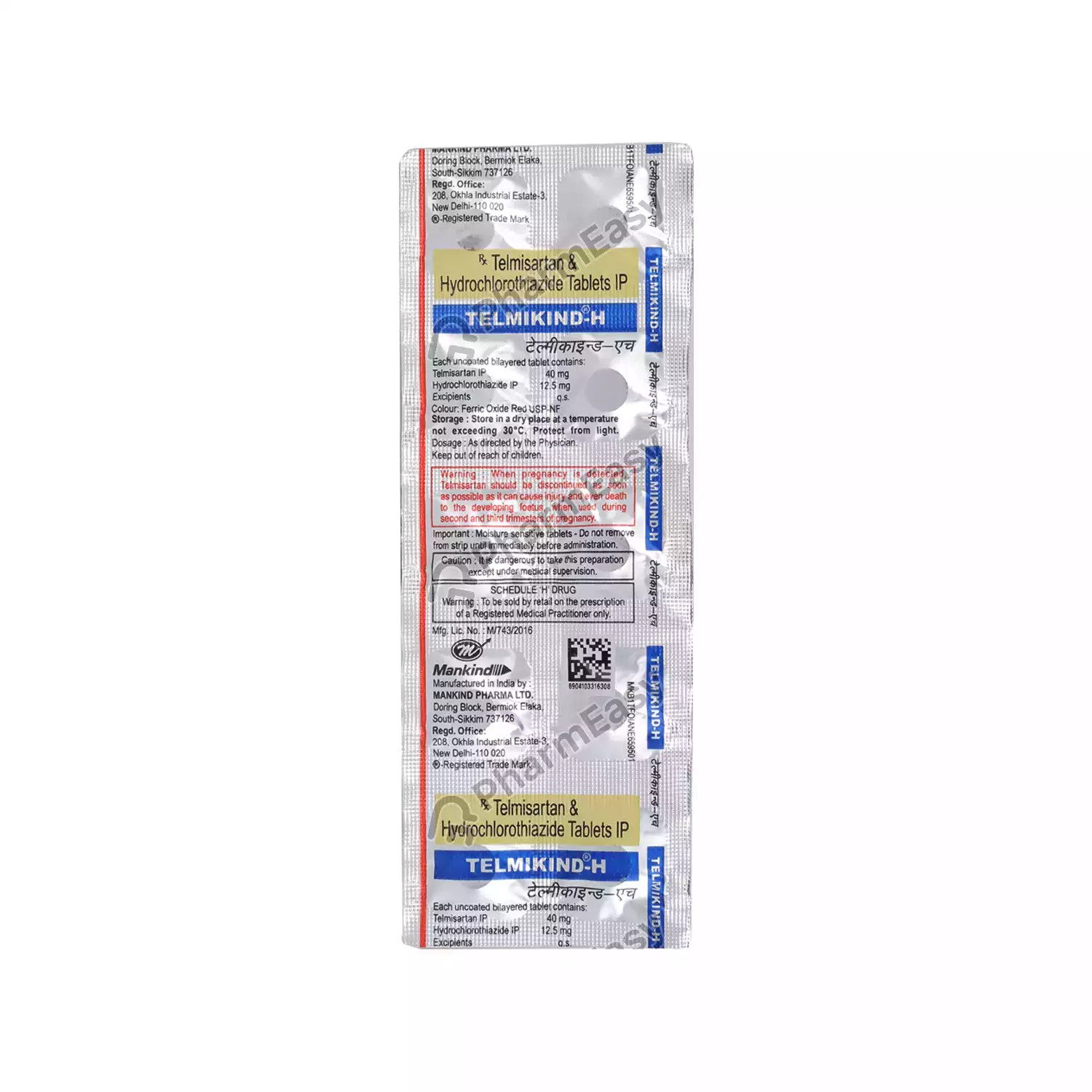 Telmikind H 40mg Tab 10'S - Uses Side Effects Dosage ...
