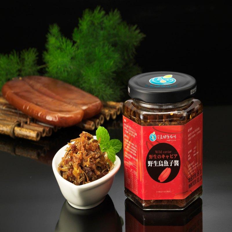 野生烏魚子醬 - 設計館 宏嘉健康廚坊 - 醬料,調味料   Pinkoi